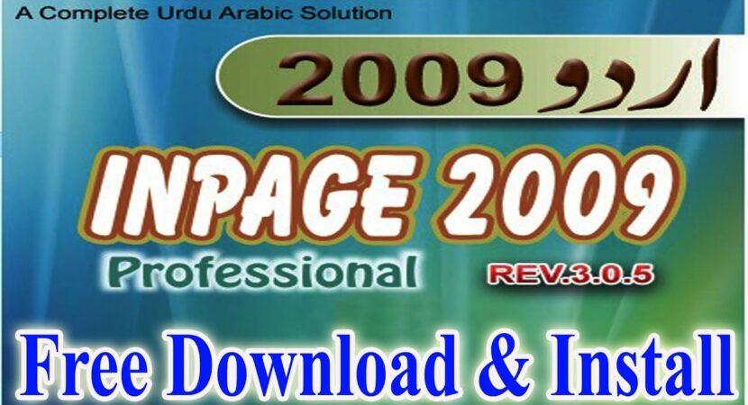 Download Inpage Urdu